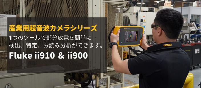 IMG: ii900侧边日本