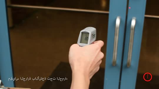 Fluke VT02: Door