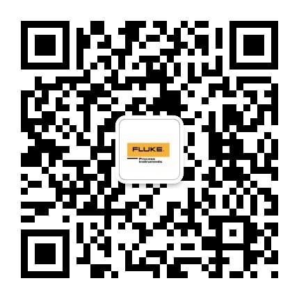 福禄克过程仪器事业部微信二维码