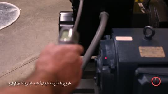 Fluke VT02: 50 Hz Generator